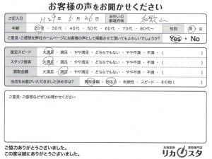 和歌山県のお酒の店頭買取