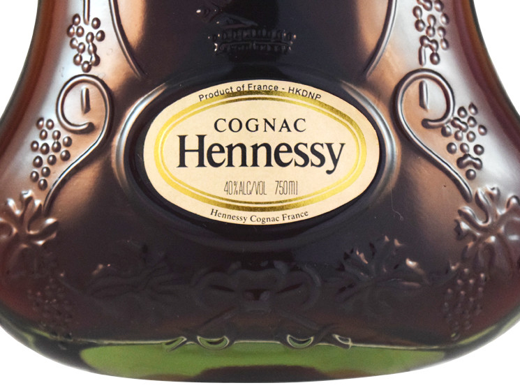 ヘネシー XO  金キャップグリーンボトル 底