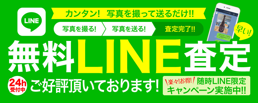 main_banner_LINE_1705