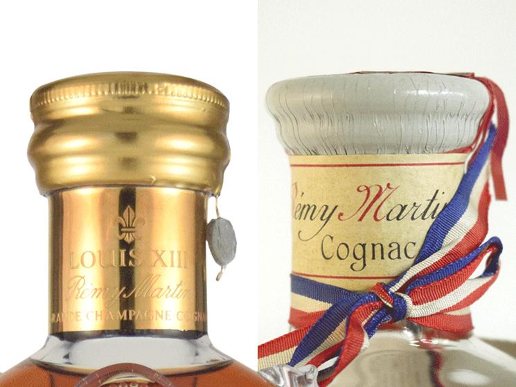 ルイ13世 キャップ色の比較